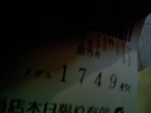 080519_200348.JPG